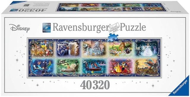Ravensberger Puzzle